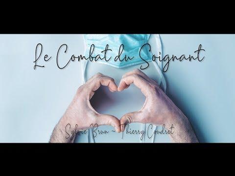Thierry Coudret : Le combat du Soignant !